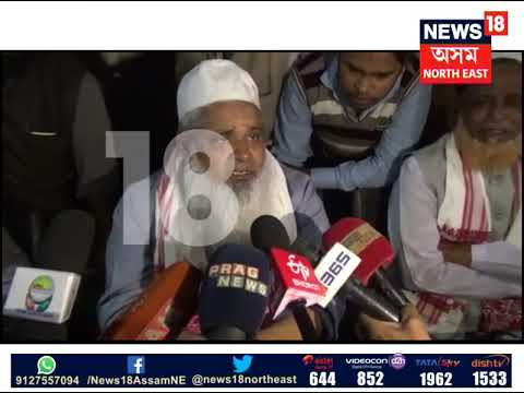 Badruddin Ajmal loses cool at press conference, throws reporter's mic