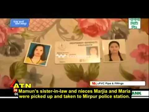 Police Arrests Family Members of Missing Jubo Dal Leader[Sub]-Dec28,2013