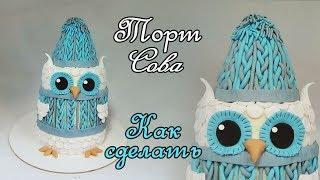 Торт Сова Зимний тортик Как сделать и украсить торт из рулета Birthday cake