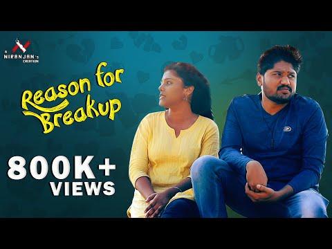 reason for breakup | Relationship | finally