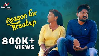 Reason for breakup | Relationship | finally