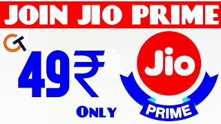 JIO PRIME MEMBERSHIP ONLY IN 49₹ | GET 50 CASHBACK ON 99₹ & 303₹ ANY JIO RECHARGE
