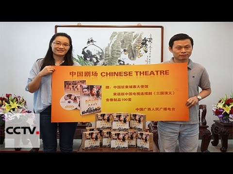 China, Cambodia launch joint projects for radio and TV planned
