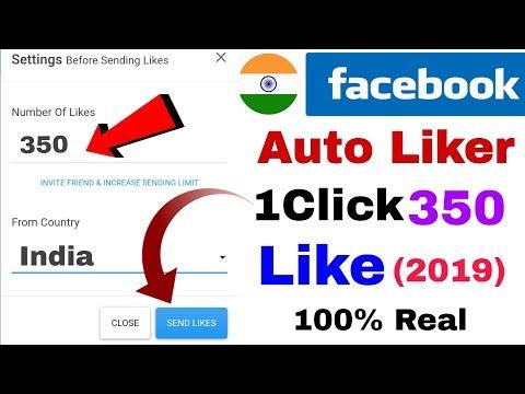 Facebook Par Like Kaise Badhaye (2019) Best India Facebook Auto Liker   Fb Auto Liker