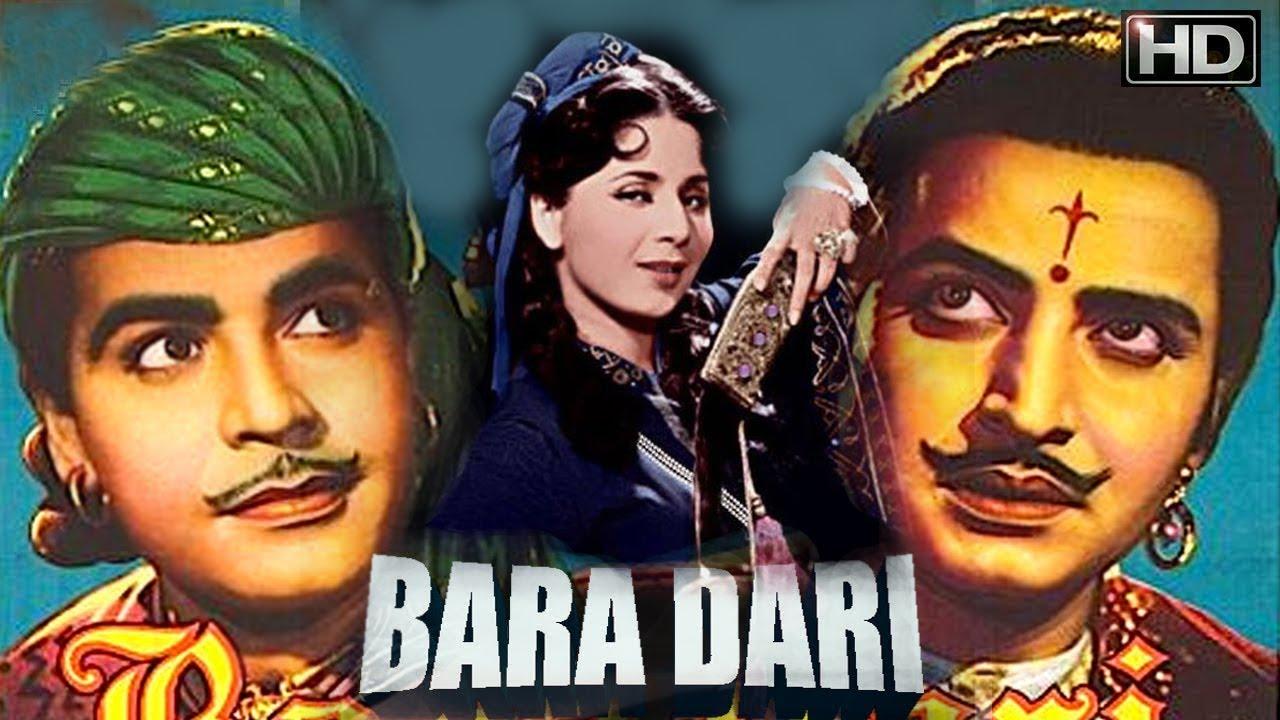 Download Bara Dari Super Hit Classic Movie | बारा दरी | Ajit, Geeta Bali, Pran