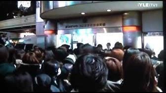 Japanin tsunami - Ylen pääuutislähetys 11.3.2011 klo 20.30