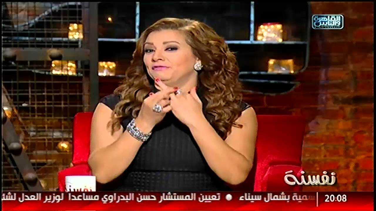 إعلامية مصرية تثير الجدل مجددا وتوجه نصيحة لكل النساء المتزوجات