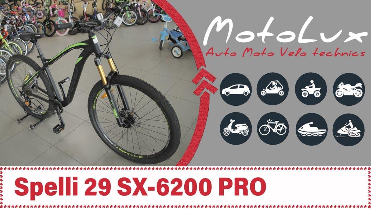 Велосипед Spelli 29 SX 6200 PRO відео огляд    Велосипед Спелли 29 СХ 6200 Про видео обзор