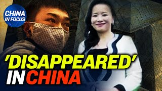 Chinese regime 'disappears' 20 people daily—tactics revealed; State media's new attack on Pompeo