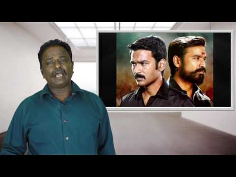Kodi Movie Review - Dhanush - Tamil Talkies