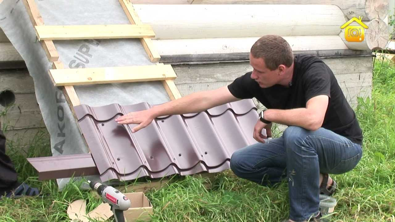 Как правильно покрыть крышу металлочерепицей своими руками фото фото 474