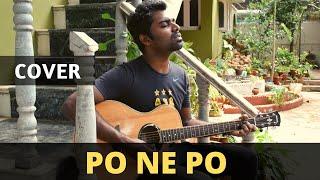 3 - Po Nee Po (cover) | Anirudh Ravichander | Ritin Samuel