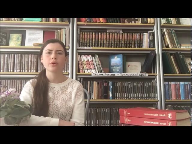 Изображение предпросмотра прочтения – ВиолеттаМушенко читает отрывок изпроизведения «Мцыри» М.Ю.Лермонтова