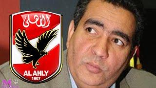 رسميا احمد مجاهد يعلن عن مفاجاة فى تحدى النادى الاهلى و يعلن عن ضغط جميع مبارياته فى كاس مصر