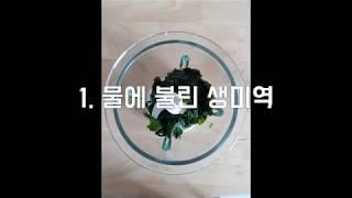 키친아트 전동 야채 다지기 이유식용 추천