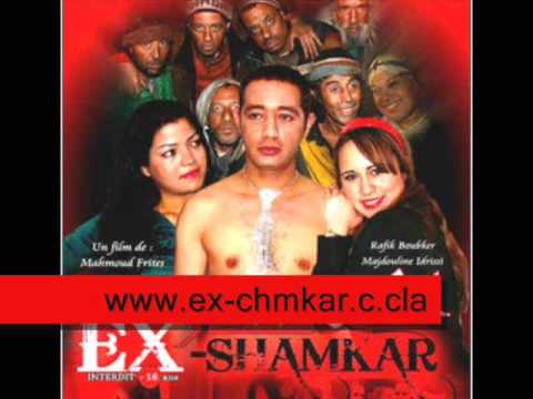 film ex - chamkar for free