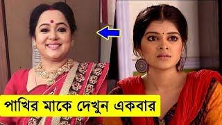 আপনি কি জানেন স্টার জলসার নায়িকাদের বাস্তবের মা কারা  Star Jalsha Actresses Real Life Mothers