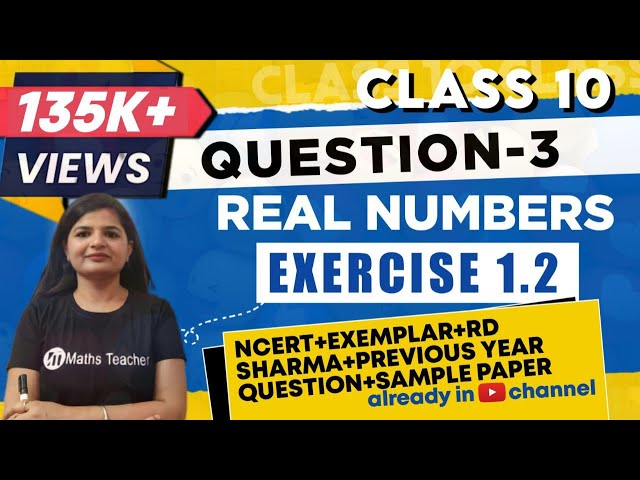 Real Numbers | Chapter 1 Ex 1.2 Q - 3 | NCERT | Maths Class 10th