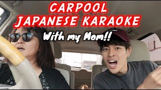 CAR RIDE WITH FUMIYA!!!!!(JAPANESE SONG KARAOKE)