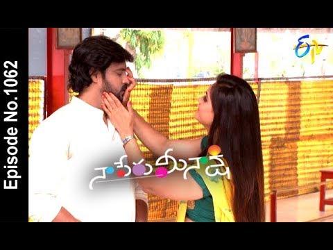 Naa Peru Meenakshi | 18th June 2018 | Full Episode No 1062 | ETV Telugu