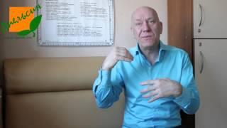 Тренинг «Любовь и принятие себя». Тренер Владимир Медведев.
