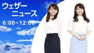 【LIVE】 最新地震・気象情報 ウェザーニュース SOLiVE24 (2018.4.4 6:00-12:00)