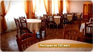 Пансионат «Трехгорка», Евпатория - btravel.com.ua(Пансионат «Трехгорка», Евпатория., 2011-09-29T05:05:58.000Z)