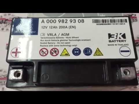 A0009829308 Аккумулятор Mercedes ML W166 GL X166 E W212 CL C216 CLS C218 S W221 W222