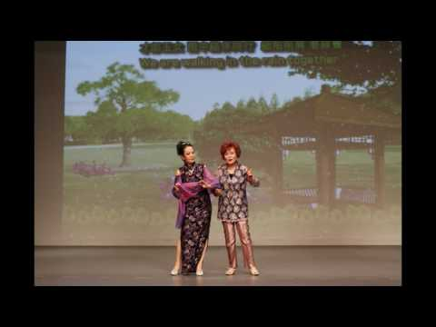 Lily and Helen performed YuZhongYuan in Cantonese Opera concert 26Nov2016 in Adelaide