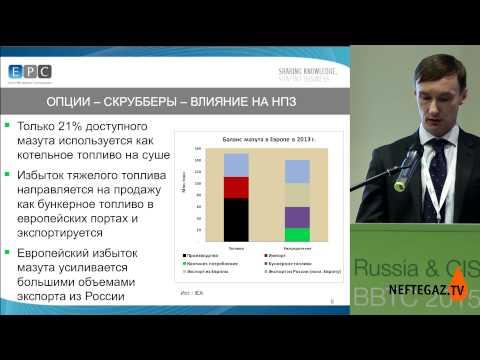 Валентин Котломин (Euro Petroleum Consultants)