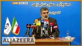 Iran to surpass uranium stockpile limits within days: AEOI