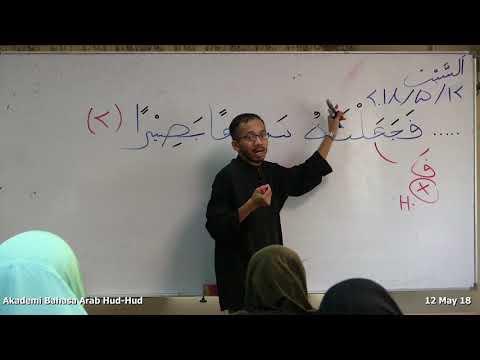 L2-32: Bahasa Arab Al-Quran - Ustaz Hakim (12-May-18)