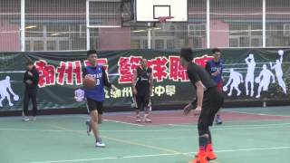 港九潮州公會中學 師生藍球賽