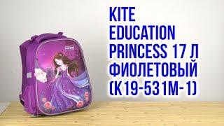 Розпакування Kite Education Princess 17 л Фіолетовий К19-531M-1