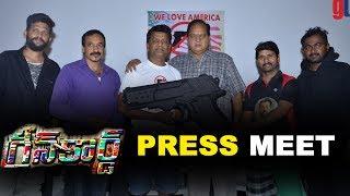 Green Card Movie Release Press Meet    Satrugna Rayapati, Stepany