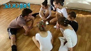 видео В какой спорт отдать ребенка?