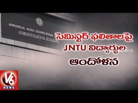 JNTU Students Concern Over Irregularities In Exam Results | Hyderabad | V6 News