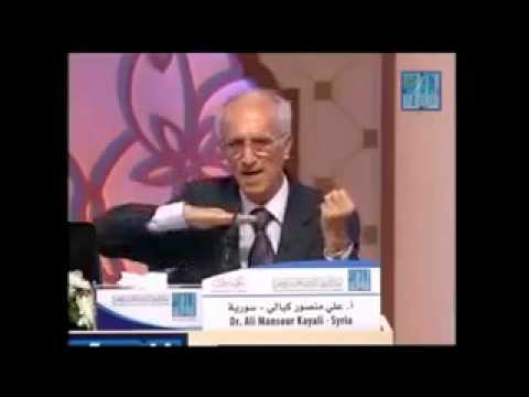 علاج مجاني من الله مضمون مع د.علي الكيالي thumbnail
