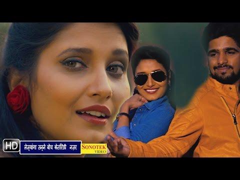 Haryanvi Songs 2015 || Lejyanga Tanne boch ke || Surjeet & Shiwani Raghav लेज्यांगा तन्ने बोच के