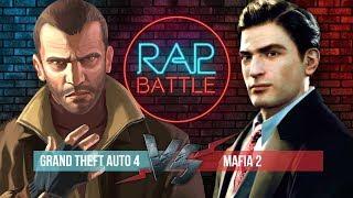 Рэп Баттл - Mafia 2 vs. GTA 4