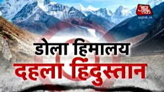 Afghan Border Earthquake, Increases Risk For India-Nepal