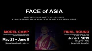 2019 Asia Model Festival-Face of Asia