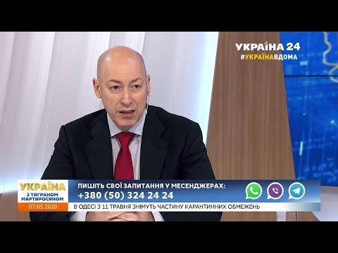 Гордон: Украина – слабое государство, а со слабыми сильные ведут себя по законам леса