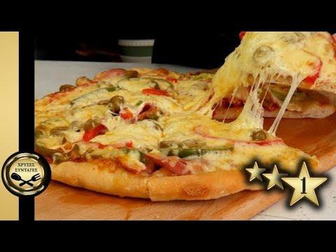Η σπιτική Ζύμη για Πίτσα, που θα καθιερώσεις! – ΧΡΥΣΕΣ ΣΥΝΤΑΓΕΣ