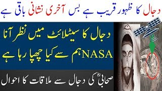 nojawan nasal per media ke asrat essay in urdu