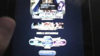 丸川珠代揚げ(´∀`∩)↑age↑ 高畑百合子 検索動画 14