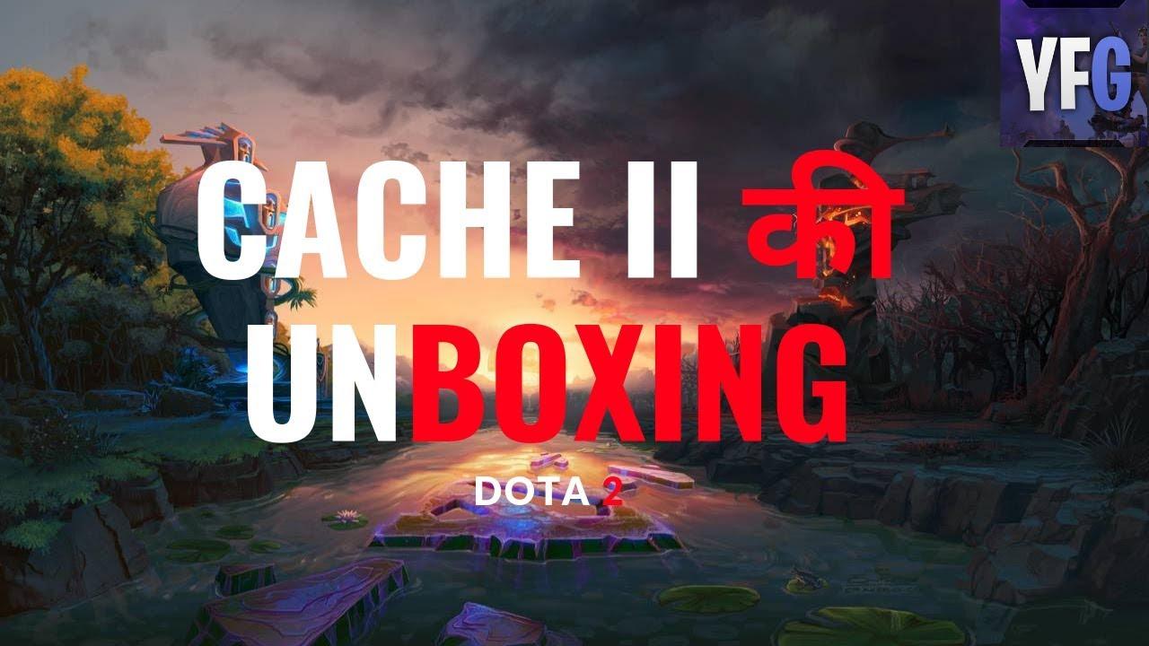 Cache II की Unboxing (DotA 2)