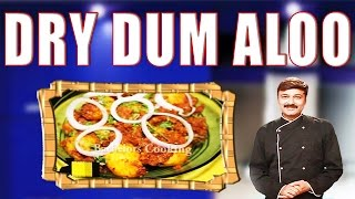 Dry Dum Aloo