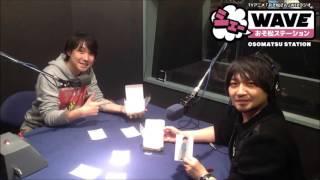 http://osomatsusan.com/radio/ 「第3回 シェー!!クールでかっこつけ...