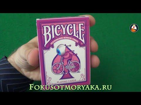 ОБЗОР КОЛОДЫ КАРТ BICYCLE STREET ART. ГДЕ КУПИТЬ КАРТЫ ДЛЯ ФОКУСОВ. PLAYING CARD DECK REVIEW